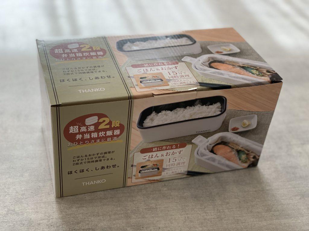サンコー弁当箱炊飯器外箱